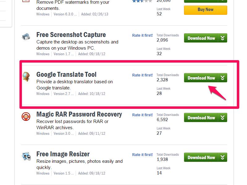 Программа переводчик Google Translate Tool | ZURA-BLOG
