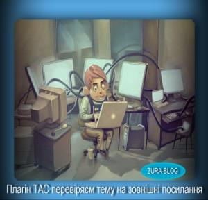 Post_31tag