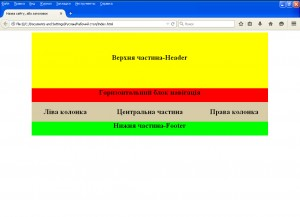 Ashampoo_Snap_2015.02.28_17h34m35s_004_Назва сайту- або заголовок - Mozilla Firefox