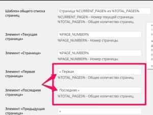 page_navi1