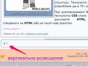 page_navi3