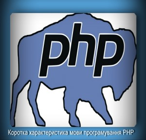 Post_php81