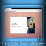 Как создать сайт-визитку с программой Adobe Dreamweaver