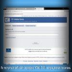 Як тестується веб-сайт перевірка HTML CSS і непрацюючих посилань
