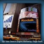 Що таке Search Engine Marketing і Page Rank