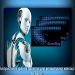 Використання файлів robots.txt для автоматичної навігації по сайту