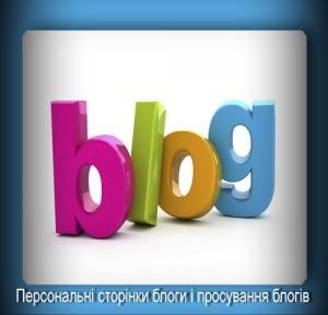 Zura-Blog-5