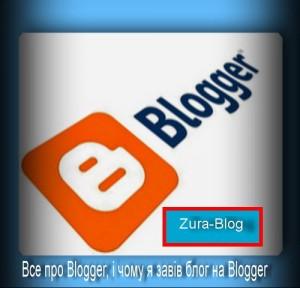 Zura-blog-4a