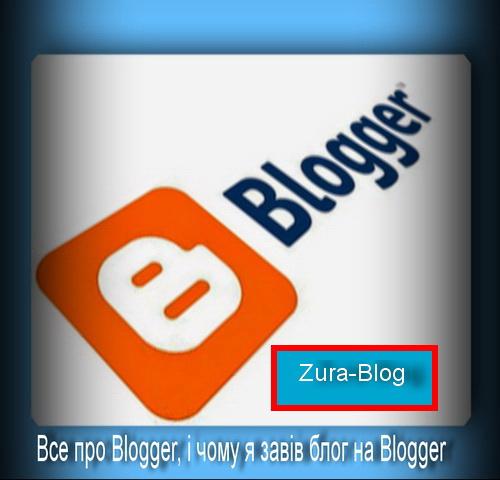 Скачать игру про блоггера