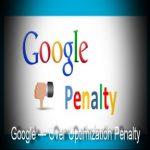 Що таке newsletter як створити інфораційний лист і про штрафи Google — Over Optimization Penalty