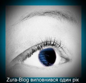 zura-blog15