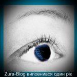 Zura-Blog виповнився один рік