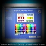 Створюємо красиві кнопки на сторінку сайту для аудіо з програмою web audio +