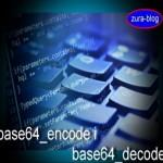 Корисні функції для роботи з URL base64_encode і base64_decode