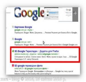 zura-blog 3g google2