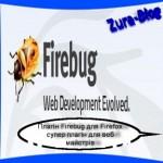 Плагін Firebug для Firefox супер плагін для веб майстрів