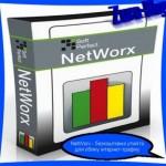 NetWorx – безкоштовна утиліта для обліку інтернет-трафіку