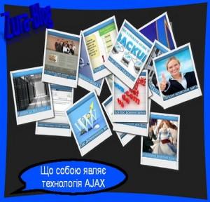 zura-blog adjacs