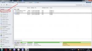 disk director3