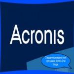 Створення резервної копії програмою Acronis True Image