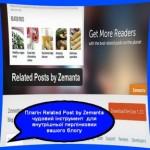 Плагін Related Post by Zemanta чудовий інструмент  для внутрішньої перлінковки вашого блогу