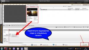 nerovideo2