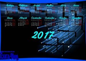 Zura-Blog calendar