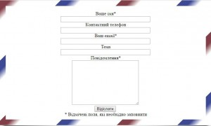 form_ship2