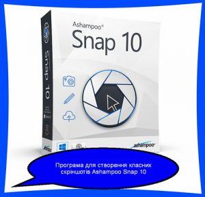 snap_10